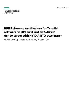 hpe-reference