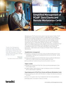 management_console_ds